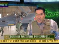 日承诺助印度打造现代化空军 战时东西呼应牵制中国兵力