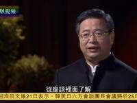 专访武汉市委书记陈一新(下)