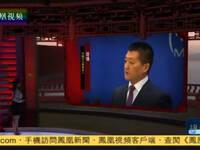 外交部:冀日深刻反省侵略历史 与军国主义划清界限