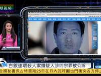 甘肃白银案嫌疑人高承勇被提起公诉 涉奸杀11人