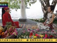 杨丽萍——不天真的艺术家