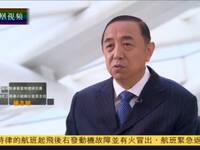 专访全国政协委员 国务院参事室特邀研究员杨志明(上)