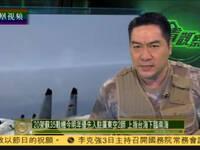 解放军20架苏35优先入役广东 上指台海下临南海