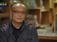 张晓刚——天价画家背后