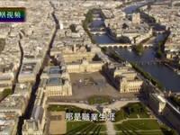 卢浮宫魅影