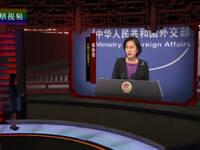 外交部:一带一路高峰论坛成果丰硕 明确未来合作方向