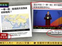 """媒体:""""一带一路""""将中国置于新经济秩序中心"""