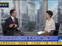 杨洁篪将于5月底访日 为促成中日首脑会谈做准备