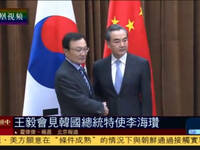宋忠平:文在寅特使访华期待重获中国信任