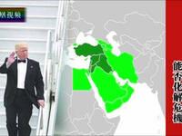 特朗普另类外交路线能否化解危机