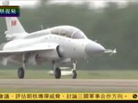 中国航空军贸新时代