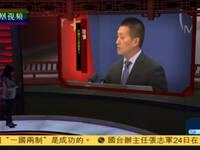 外交部:冀缅甸各方坚持对话 早日实现停火