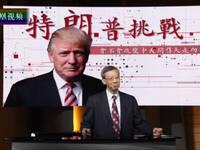 """""""特朗普挑战""""会否改变中美关系大走向"""