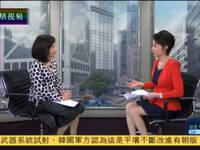 G7公报涉东海南海问题 中方表示强烈不满