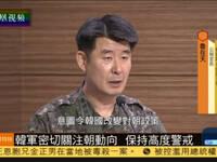 朝鲜再射弹道导弹 韩军密切关注动向保持警戒