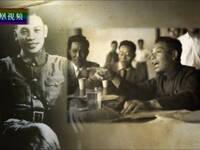 权力之巅——蒋经国的政战之路(一)
