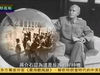 权力之巅——蒋经国的政战之路(三)