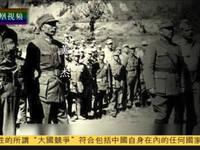 浮寄孤悬——国军残余部队境外纪事(四)