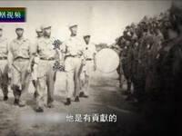 浮寄孤悬——国军残余部队境外纪事(五)