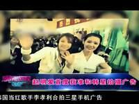 揭秘朝鲜娱乐圈 美女如云身价高