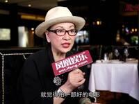 《大写人物》对话徐枫