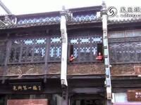 一汽丰田RAV4-时尚运动之旅古街