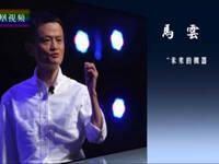 未来已来——世界智能大会特别节目