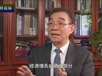 林毅夫:主张消费拉动是误导中国