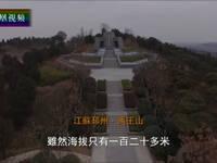 视频:乌蒙骄子龙云(三)浴血禹王山