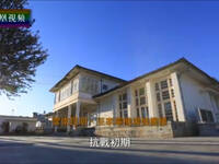 视频:乌蒙骄子龙云(四)坚守大后方