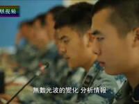 视频:追梦空天——中国空军强军纪事(四