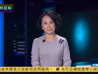 """视频:特朗普吹起""""怒与火"""" 美朝互怼 欧亚股普跌 日元人民币升"""