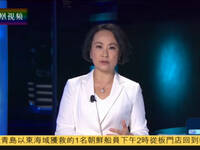 美朝骂战激化环球股汇续挫 华外交部:各方谨言慎行