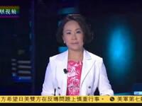 中国商务部斥美启301调查 沈建光:美汇或破90以下