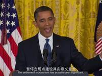 奥巴马的远大前程-上集