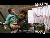 爱心妈妈22年收养80余个孤残儿童