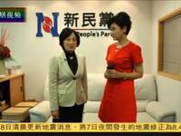 香港新民党主席叶刘淑仪(上)