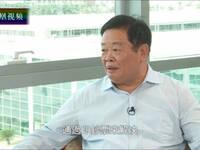 专访曹德旺(下):中国制造业不能走美国弯路