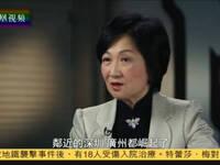 香港新民党主席叶刘淑仪(下)