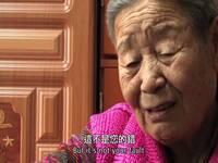 面對真相-韓國慰安婦