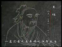 边塞诗人(下)