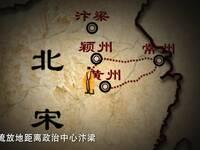 《望海南》第三集南天一柱