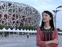 【舍得智慧讲堂】中国境界第十三期对话马光远:历史路口
