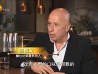 盛智文:兰桂坊和海洋公园成功的秘诀