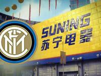 中国资本席卷世界足坛 红旗插遍五大联赛