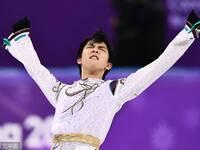 羽生结弦完美演绎阴阳师 成功卫冕冬奥会冠军