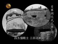 东江纵队谍战风云