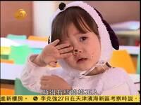 外国孩子的中国生活