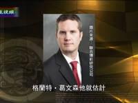 世界看中国:澳门博彩业