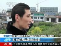 嫌疑人建网站QQ群实施贩婴